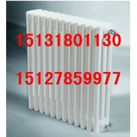 钢三柱暖气片公司专业生产GZ3系列钢管三柱散热器