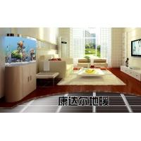 上海电地暖碳纤维电热膜发热电缆电采暖