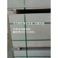 8mm高密度无石棉纤维水泥板