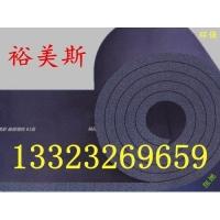 供应华能泓裕裕美斯B1级橡塑阻燃环保保温棉