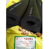 阻燃防火裕美斯B1级橡塑保温管 管道保温首选材料
