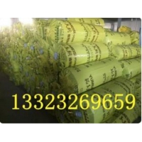 裕美斯橡塑1公分厚—3公分厚保温板DN15—DN100保温管