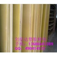 环氧板,环氧板;水绿色环氧板,橘黄色环氧板