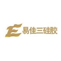 深圳市易佳三硅胶有限公司