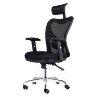 西安办公椅 西安大班椅 西安网布办公椅