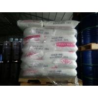 E20固体环氧树脂厂价直销