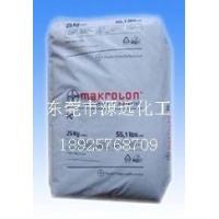 通用聚碳酸酯:2605/拜耳PC-2605
