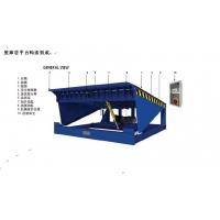 苏州液压式装卸平台