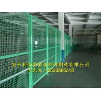 车间隔离用铁丝网围栏|车间隔离铁丝网|隔离用铁丝网