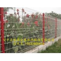 三角折弯护栏网用于圈地,圈果园,圏苗圃,圈鱼塘