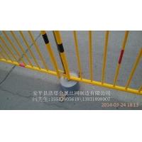铁马隔离网|铁马护栏|铁马隔离栅栏|临时护栏