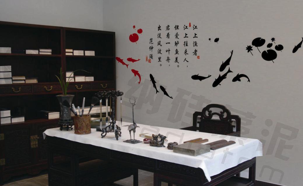 土纳硅藻泥 - 传统山水字画系列