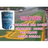 白色马路划线漆专用漆  黄色马路划线漆及施工道路马路公路划线