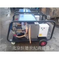 冷凝器高压清洗机HD50/22