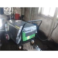 高压水去结皮清洗机HD50/22