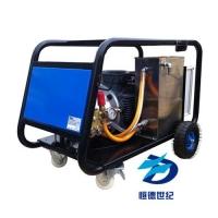 350公斤高压清洗机