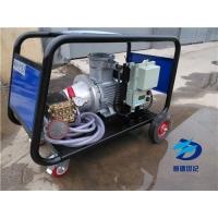 水泥厂篦冷机除结皮高压清洗HD50/22