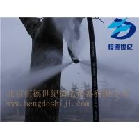 厨房高压疏通机HD20/50