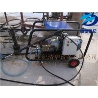 冷凝器高压水清洗机HD35/21