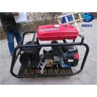 高压疏通机HD20/50