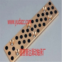 滑动轴承:JSP铜基镶嵌式自润滑滑块    ZPB