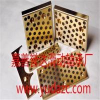 滑动轴承SOL自润滑石墨耐磨板