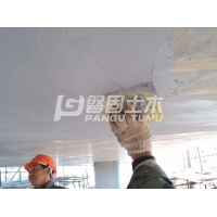 PG-X混凝土修补胶