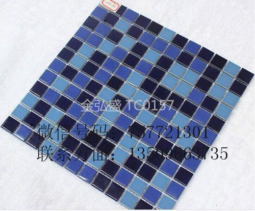 蓝色陶瓷马赛克拼图海豚酒店游泳池水池瓷砖贴