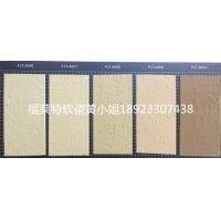 软瓷价格|软瓷品牌|软瓷批发|