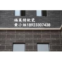 西安软瓷  | 柔性面砖价格