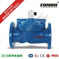 ZCS铸铁法兰膜片式电磁阀