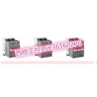 供应ABB系列工程余货S251S-C4