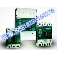 西门子3VL系列塑壳断路器3VL160XH1