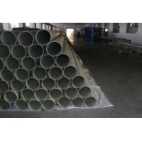 pps管,PPS阻燃管道,PP阻燃管焊接工程,PP管工程