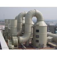 PP废气塔加工,PP管加工,PP洗涤塔焊接加工,代客加工各种