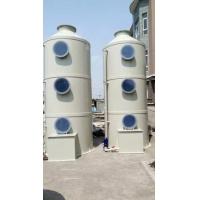 废气处理塔,电镀厂尾气排放,废气空气净化塔