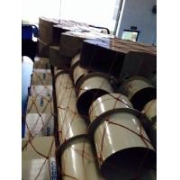 废气处理设备,废气处理塔,酸雾净化处理塔,活性炭塔