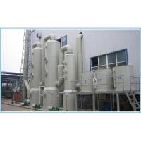 活性炭塔制作安装,活性炭吸附箱,活性炭废气塔