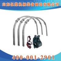 矿用支护设备U25钢支架