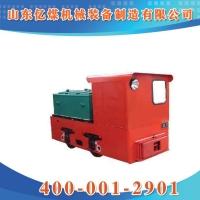 矿用防爆8吨蓄电池电机车