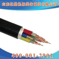 矿用电缆,供应矿用电缆