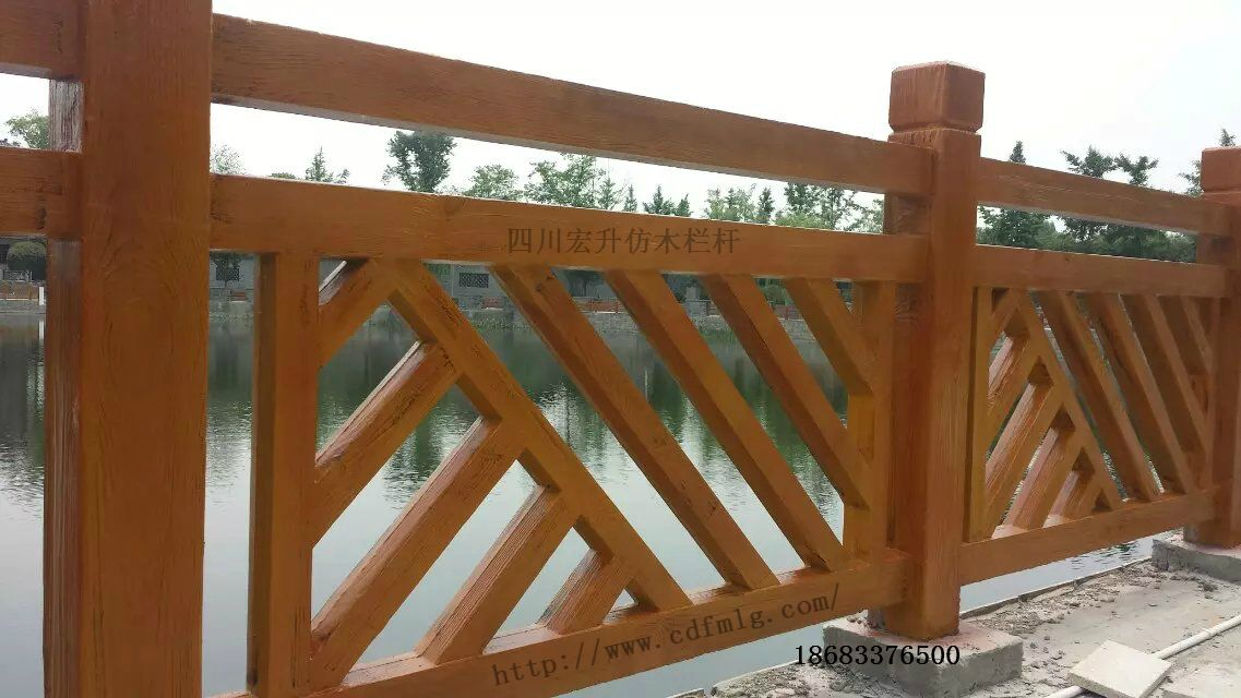 四川宏升仿木栏杆 园林景观小品