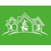 香港美嘉灜实业有限公司