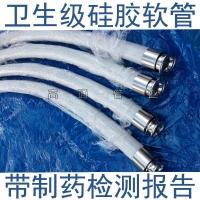 钢丝加强硅胶管