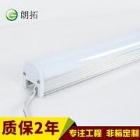 LED高亮数码管