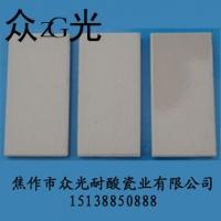 焦作众光耐酸瓷砖规格及铺贴规范
