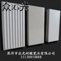 众光牌全瓷耐酸瓷板直供青岛城阳区 胶州市
