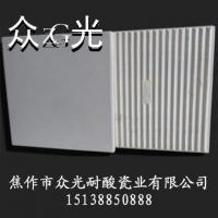 化工、冶金、电力行业专用耐酸瓷砖众光瓷业