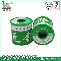 0.8mm焊锡丝,环保锡线生产厂家双智利