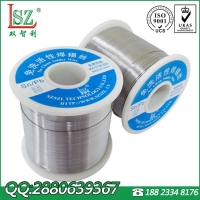 6337焊錫絲,0.8mm/800g后焊加工錫線